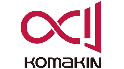 株式会社コマキン