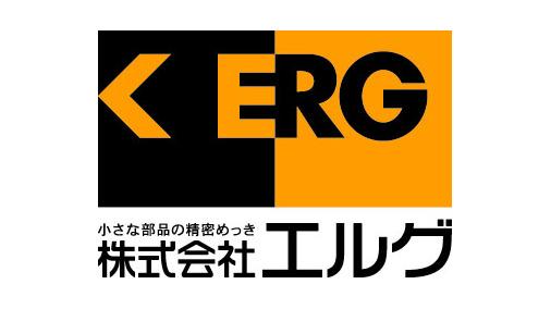 株式会社エルグ