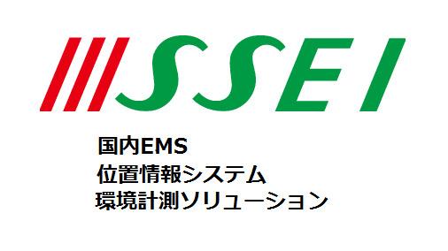 杉原エス・イー・アイ株式会社