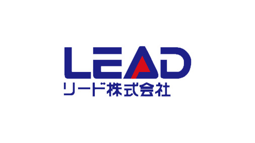 リード株式会社