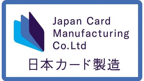 日本カード製造株式会社