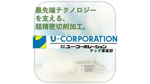 株式会社ユー・コーポレーション