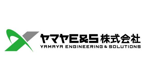 ヤマヤE&S株式会社